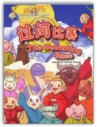 My First Chinese Storybooks·Animals--The Swimming Race
