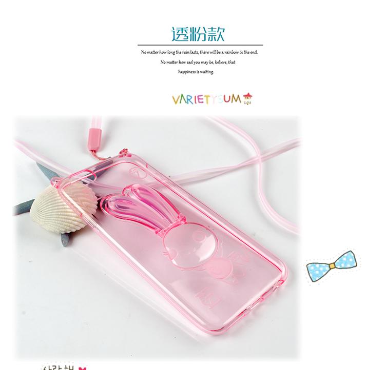เคสไอโฟน 6 Plus / 6s Plus (เคสนิ่ม TPU) สีชมพูใส กระต่ายพร้อมสายคล้องคอ