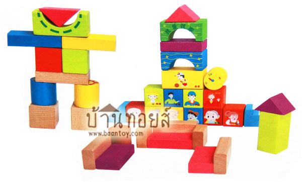 บล็อคไม้ต่อสร้างเมือง สร้างปราสาท 33 ชิ้น ลาย Happy Family
