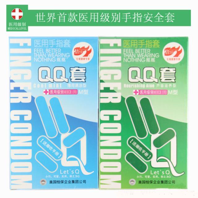 Finger Condom - กลิ่น Aloe กลิ่น Cool Mint ถุงยางนิ้วทอมดี้