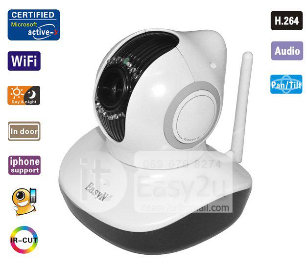 EasyN H3-V10D - Wireless IP Camera (Indoor)