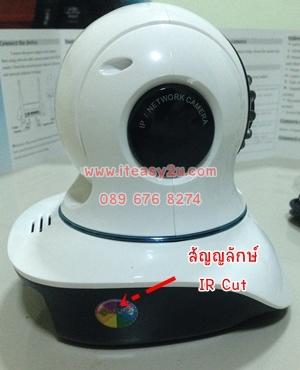 VStarcam รุ่น T7838WIP ฺReal