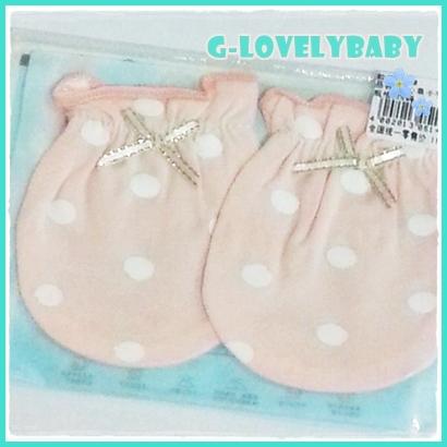 ถุงมือเด็ก ถุงมือเด็กอ่อน ถุงมือเด็กแรกเกิด ถุงมือเด็กผ้าคอตตอน ถุงมือเด็ก ขนาด 0-6 เดือน No.01