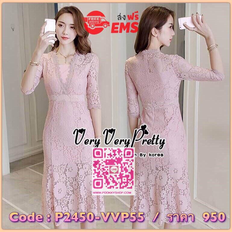 Luxury Classic Vintage Lace Long Dress เดรสผ้าลูกไม้ทั้งตัว เดรสออกงานสุดหรูค่ะ เนื้อผ้าลูกไม้หนานุ่มลายละเอียดแน่นค่ะ ลวดลายสวย ทรงคอวีมีซับในเกาะอกให้ในตัว แขนยาวปิดศอก กระโปรงทรงเข้ารูประบายปลาย งานสวยหรูมากค่ะ ใส่ได้หลากหลายโอกาส เนื้อผ้า Lace 100% ใส