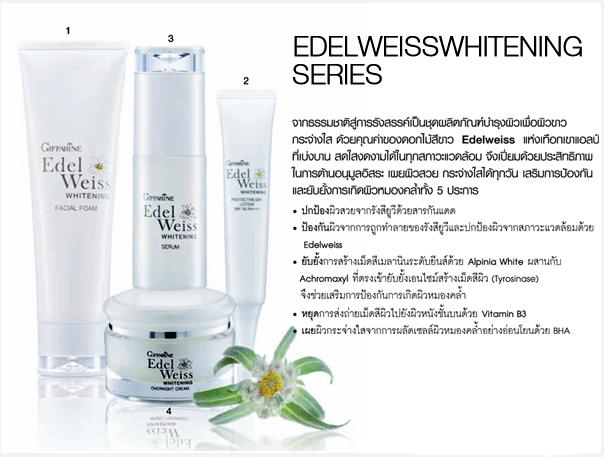 Edelweiss Whitening Series