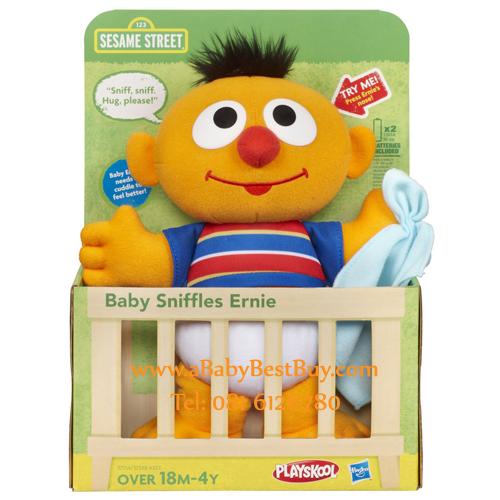ฮ Sesame Street Playskool Baby Sniffles Ernie (พร้อมส่ง)