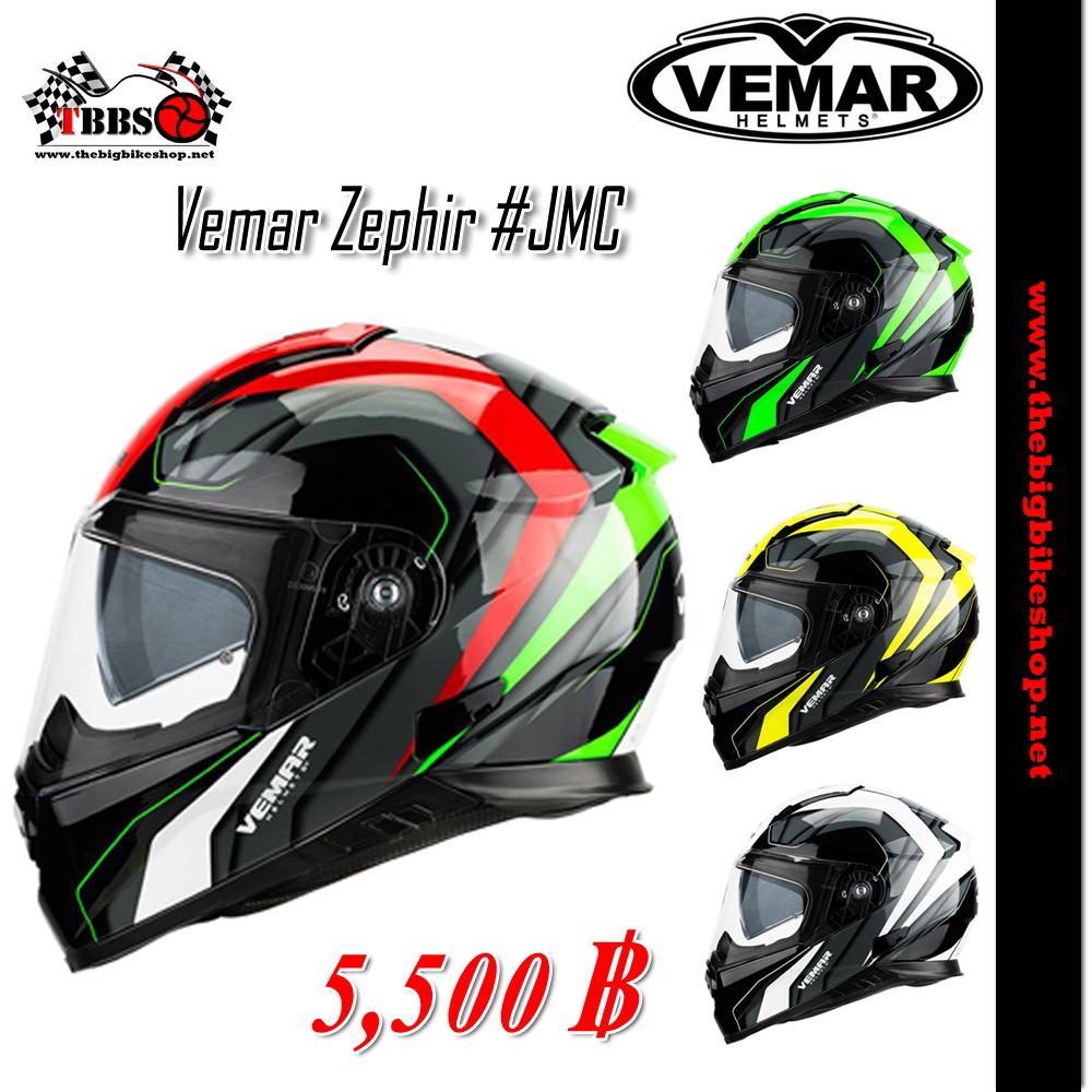 หมวกกันน็อค Vemar Zephir (เซฟไฟร์) รุ่น JMC