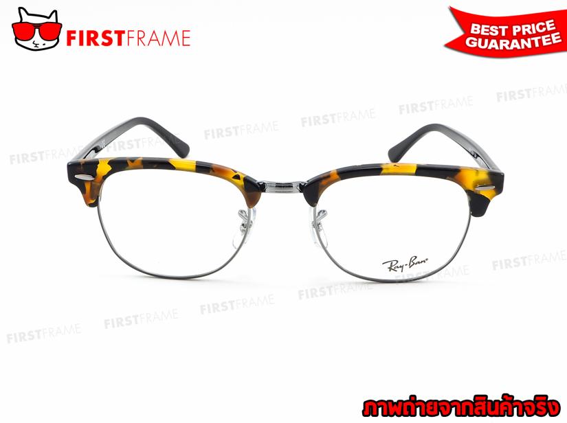 กรอบแว่นสายตา RayBan RX5154 5491 2