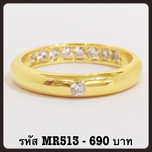 แหวนเพชร CZ รหัส MR513 size 63