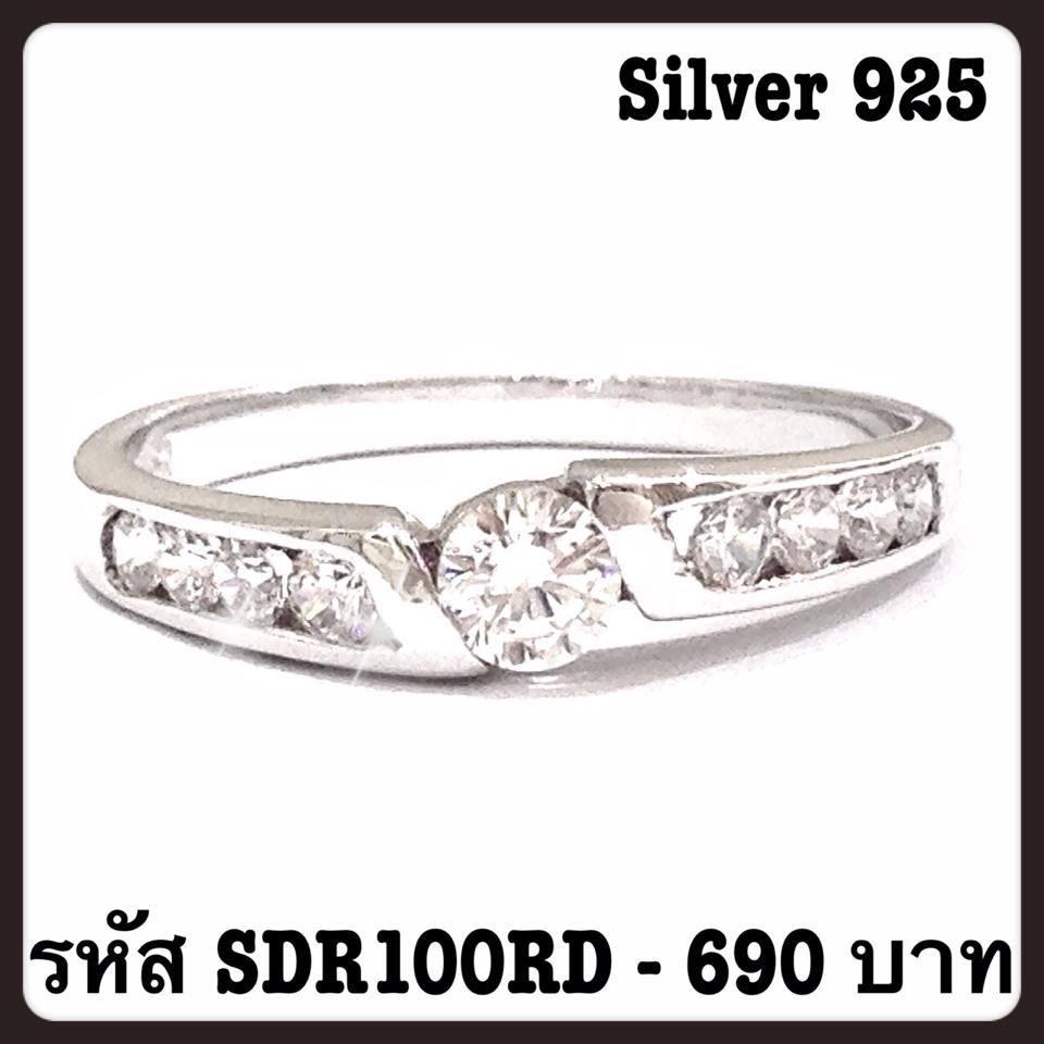 แหวนเงินเพชร CZ รหัส SDR100RD size 55