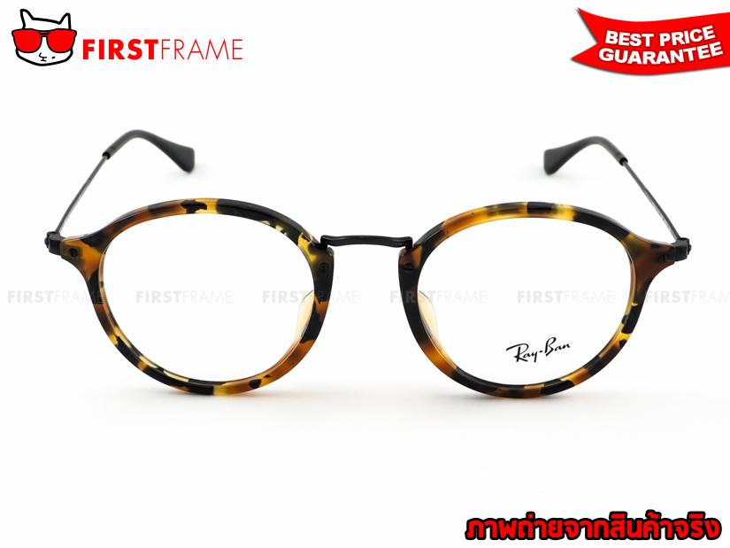 กรอบแว่นสายตา RayBan RX2447VF 5491 3