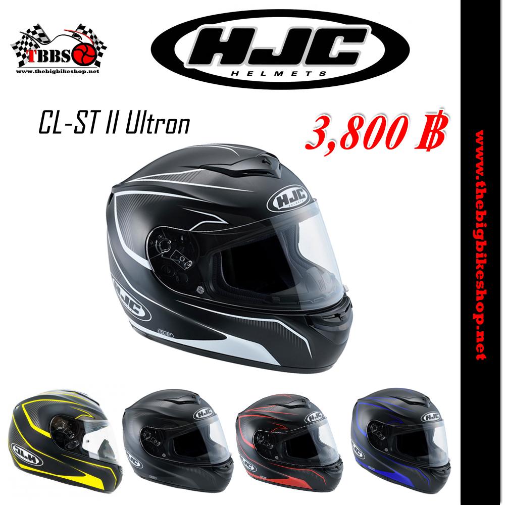หมวกกันน็อค HJC CL-ST II Ultron