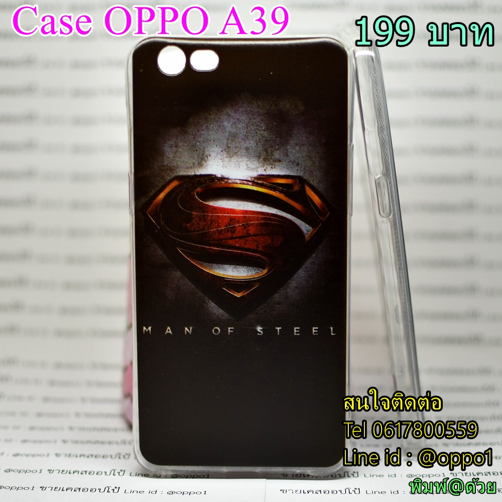 Case OPPO A39 Super Man