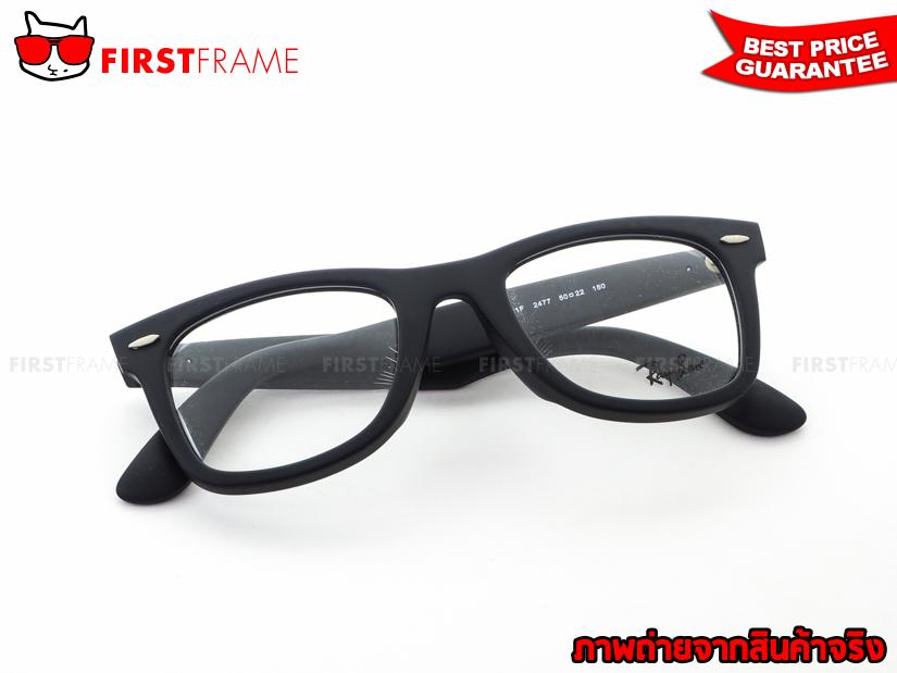 กรอบแว่นสายตา RayBan RX5121F 2477 5