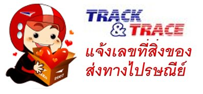 เดือนสิงหาคม 2561