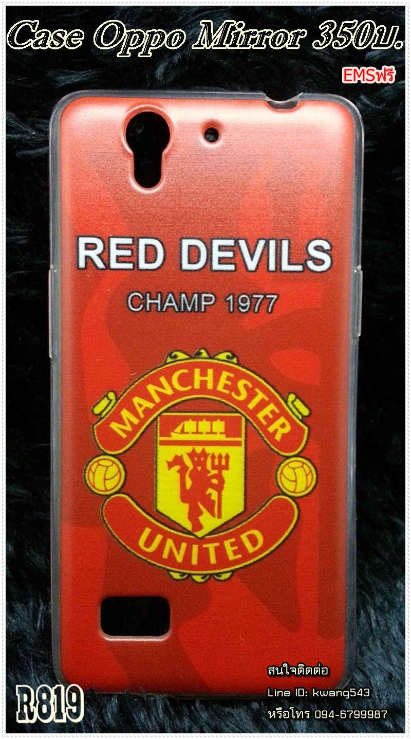 Case oppo Find Mirror R819 Manchester United