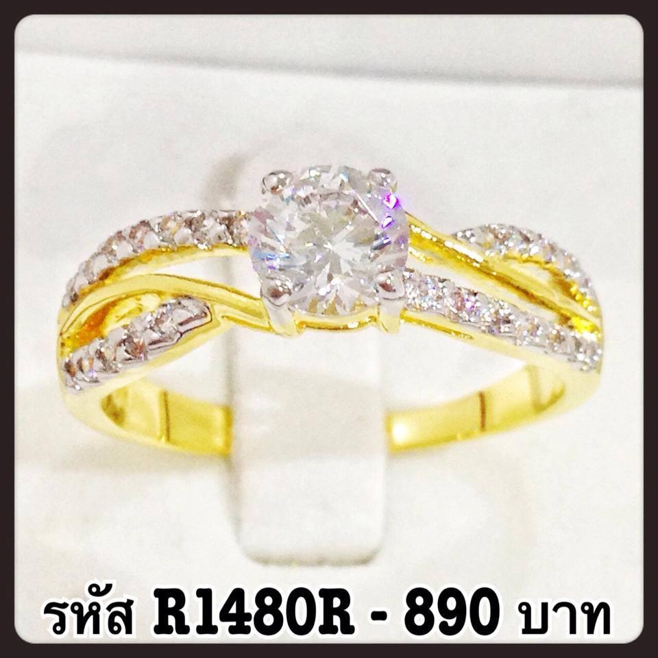 แหวนเพชร CZ รหัส R1480R size 62