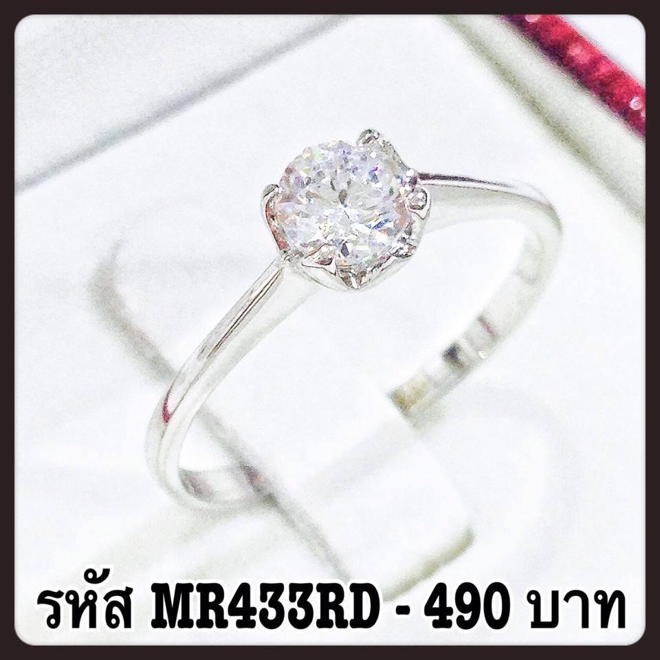 แหวนเพชร CZ รหัส MR433RD size 63