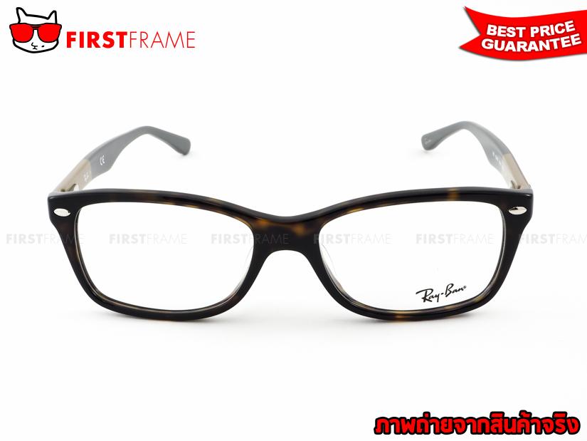 กรอบแว่นสายตา RayBan RX5228F 5545 2