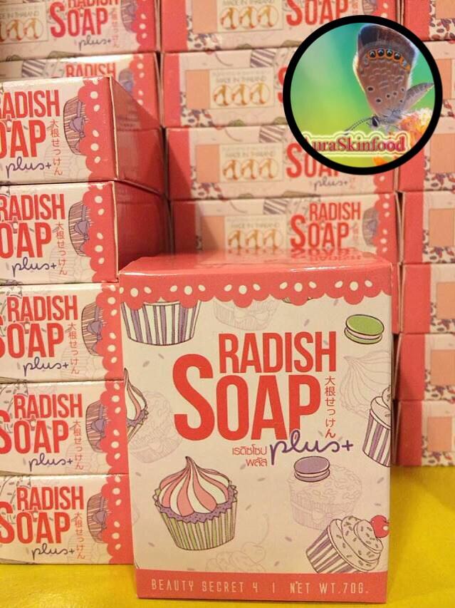Radish Pink Soap สบู่แก้ขาลาย By Beauty Secret 4