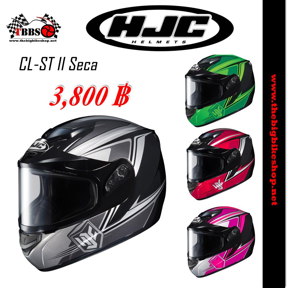 หมวกกันน็อค HJC CL-ST II Seca