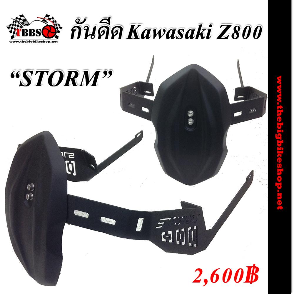 กันดีด Kawasaki Z800 ขาคู่(STORM)
