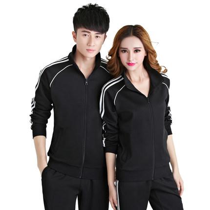 ชุดวอร์มกีฬาเกาหลี แต่งแถบด้านข้าง แจ็คเก็ตแขนยาว+กางเกงขายาว มี3สี