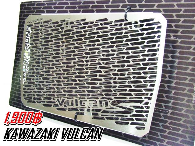 การ์ดหม้อน้ำ Vulcan 650S สีเงิน (motorun)