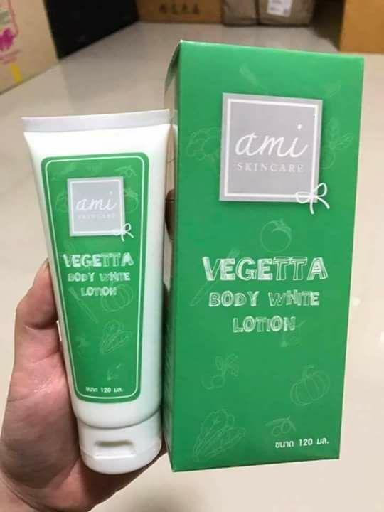 Ami Vegetta Body Lotion 120 ml. โลชั่นผักสด