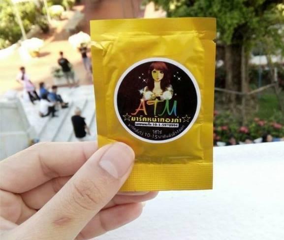 ATM มาร์คหน้าทองคำ 5 g. จบทุกปัญหาผิวหน้า