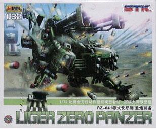 [STK] 1/72 Liger Zero Panzer