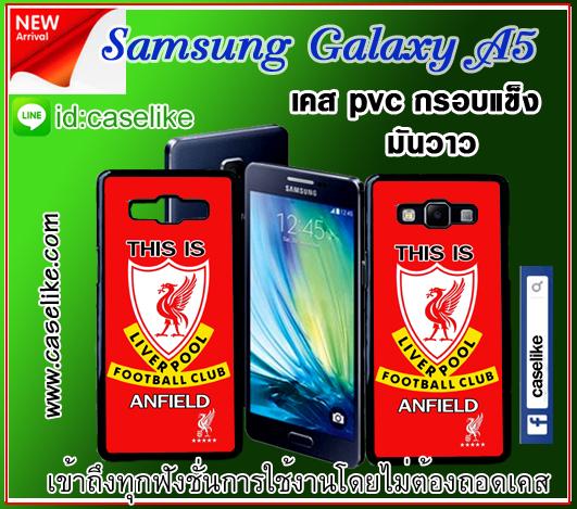 Liverpool Samsung Galaxy A5 Case PVC