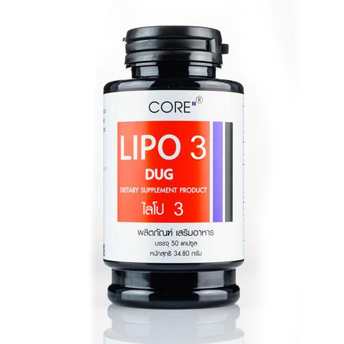 CORE Lipo3 DUG ป้องกันการหิวระหว่างวัน อิ่มเร็วขึ้น ปรับระบบการขับถ่าย ขับถ่ายดีขึ้น