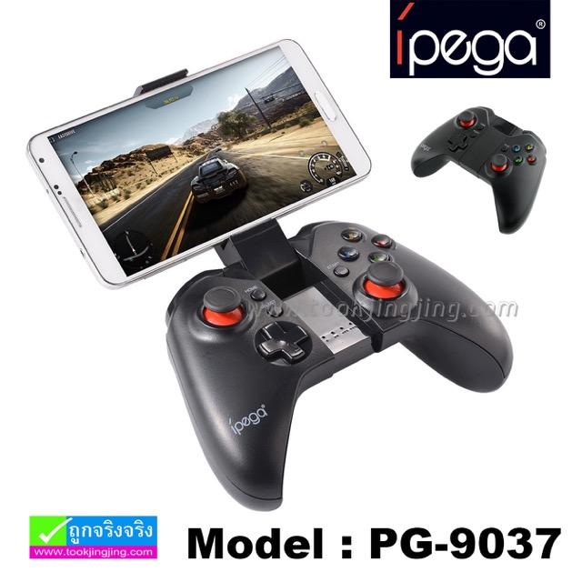 จอยเกมส์ ipega Bluetooth Classic GamePad PG-9037