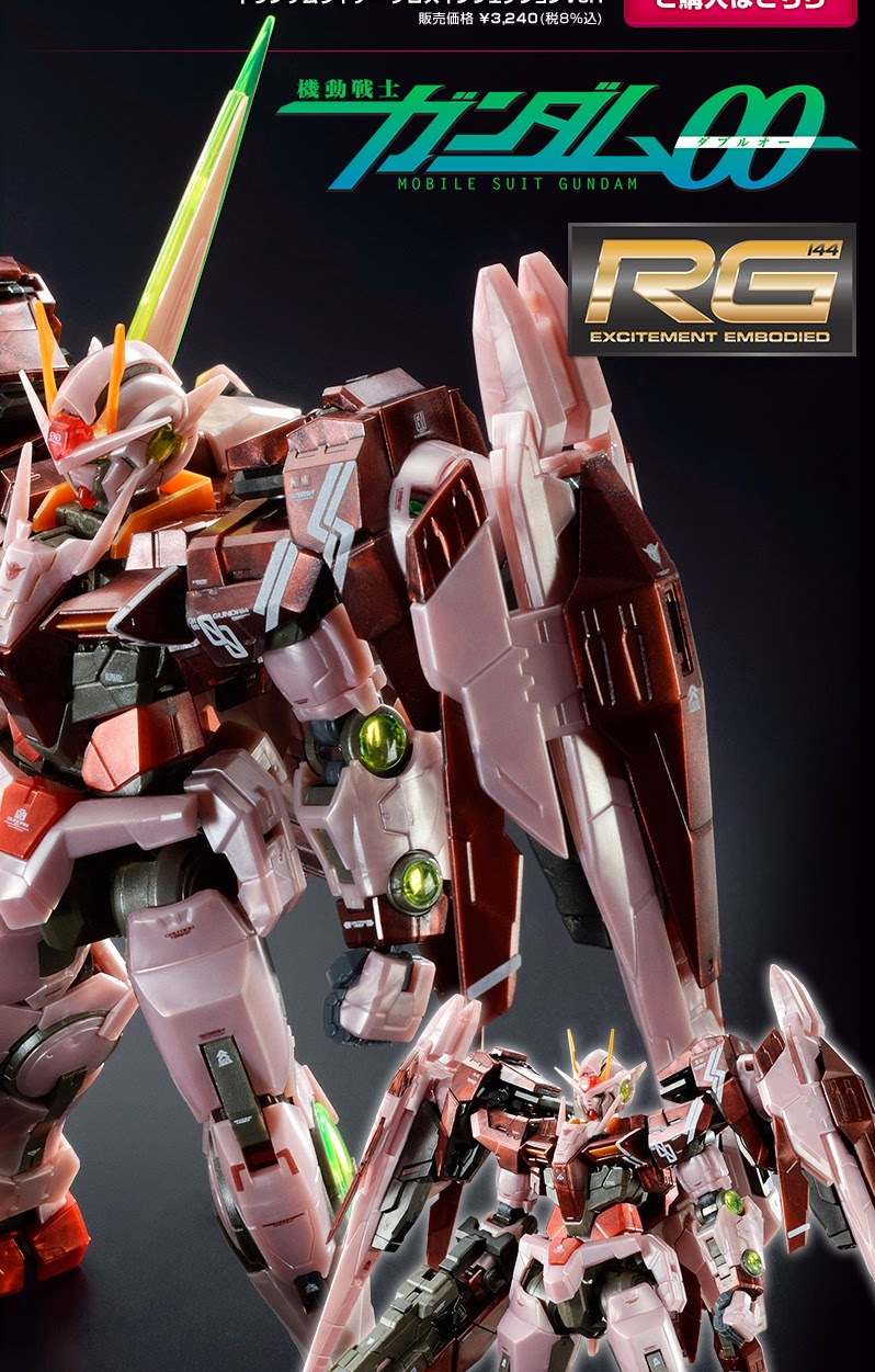 [P-Bandai] RG 1/144 00 Raiser [Trans-AM Mode] Gloss Injection Ver.