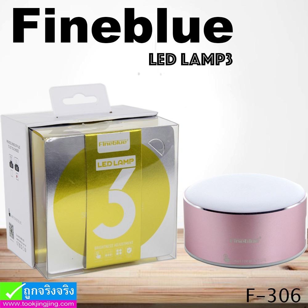 ที่ชาร์จ Fineblue LED LAMP3 2USB รุ่น F-306 ราคา 365 บาท ปกติ 910 บาท