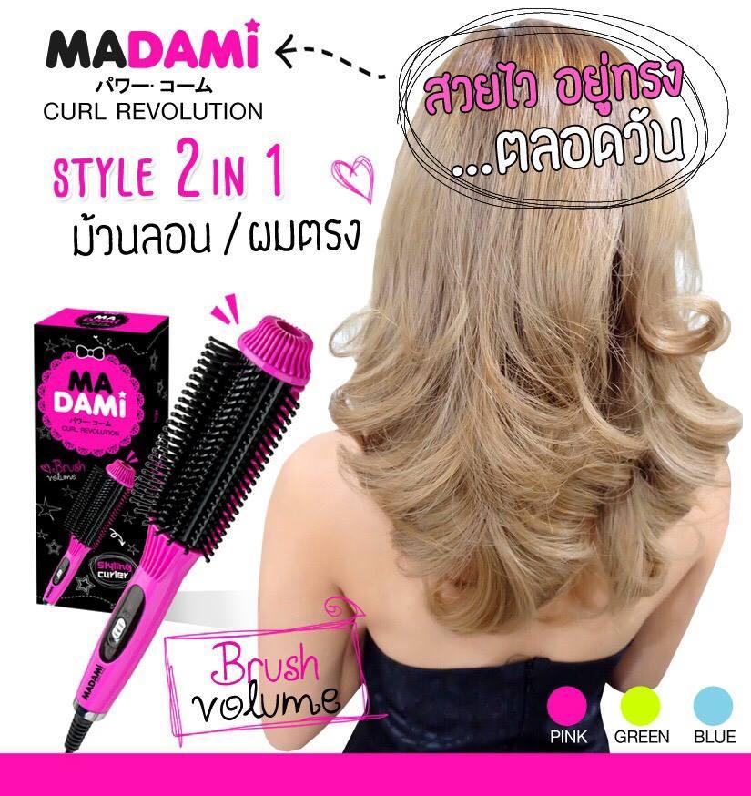Madami Curl Revolution ราคาส่ง xxx มาดามิ ม้วนผม