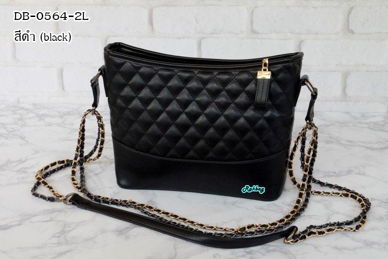 พร้อมส่ง DB-0564-2L สีดำ กระเป๋าสะพายแฟชั่นสไตล์ CN gabrielle สายโซ่ทูโทน ไม่ปั๊มแบรนด์*มึถุงผ้า