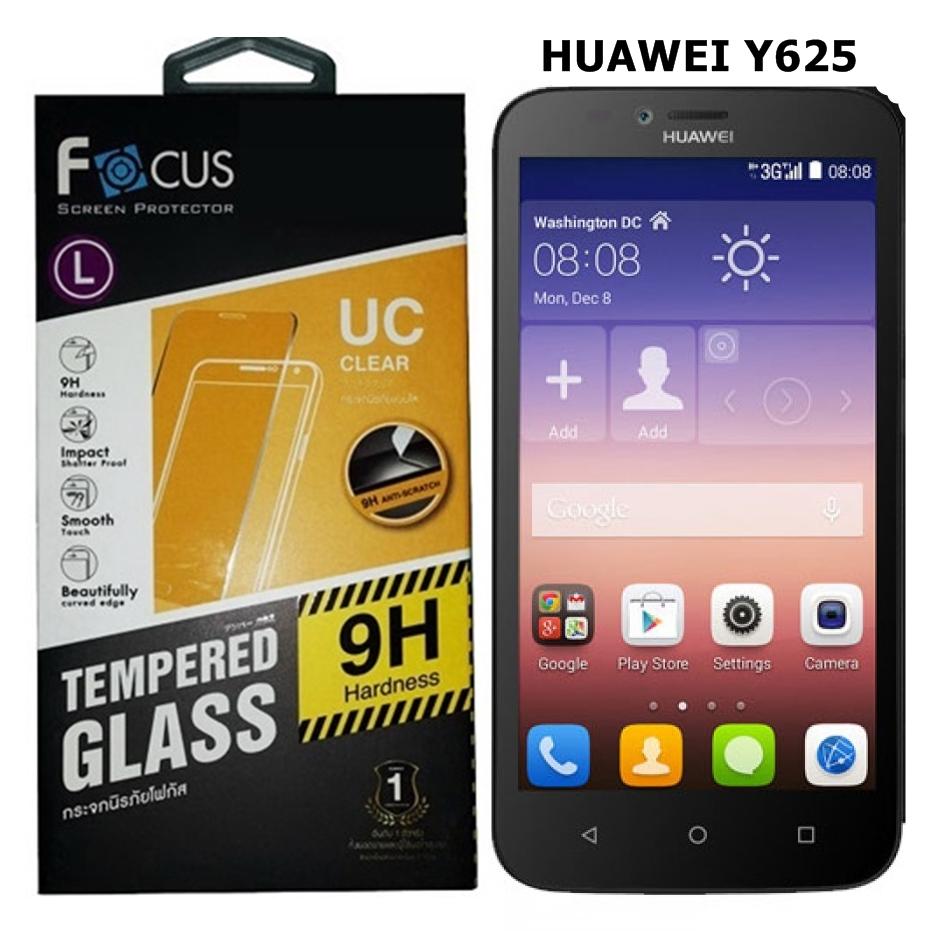 โฟกัส ฟิล์มกระจก Huawei Y625