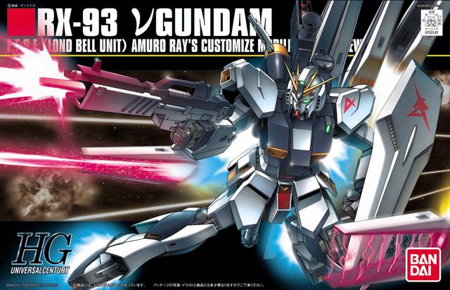 HGUC 1/144 Nu Gundam