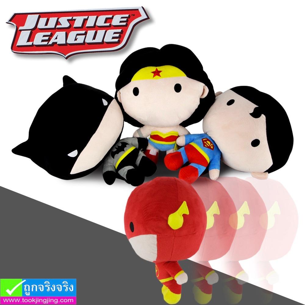 ตุ๊กตา Justice league ลิขสิทธิ์แท้ ราคา 300 บาท