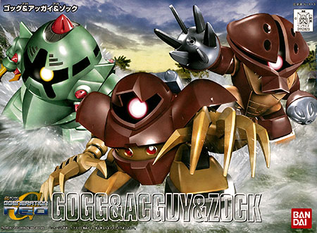 BB238 Gogg and Acguy and Zock