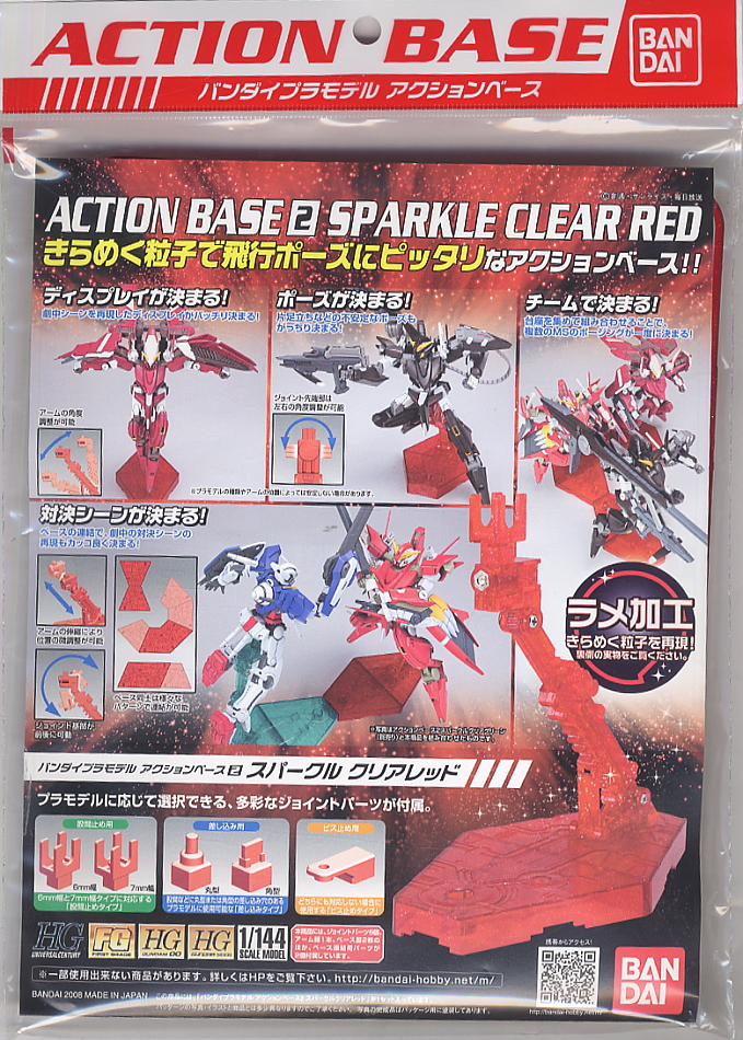 Action Base 2 (Clear Red)