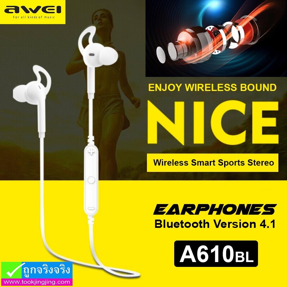 หูฟัง บลูทูธ AWEI A610BL ราคา 410 บาท ปกติ 1,030 บาท