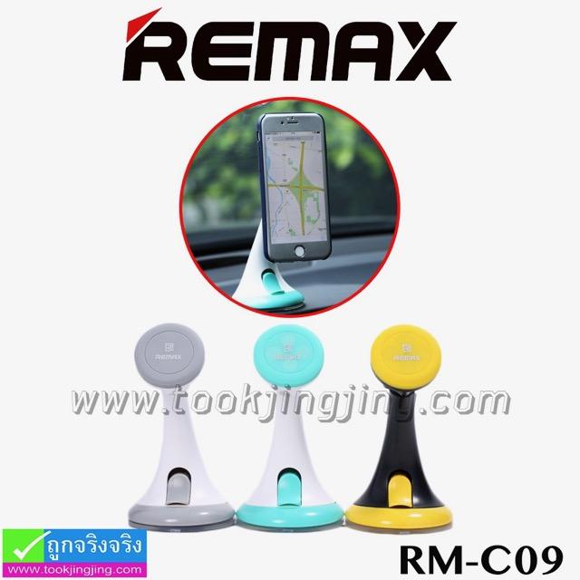 ที่ตั้งมือถือ Remax Car Holder RM-C09 ลดเหลือ 190 บาท ปกติ 475 บาท