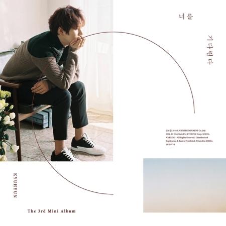 Super Junior : Kyu Hyun - Mini Album Vol.3 [Waiting For You]