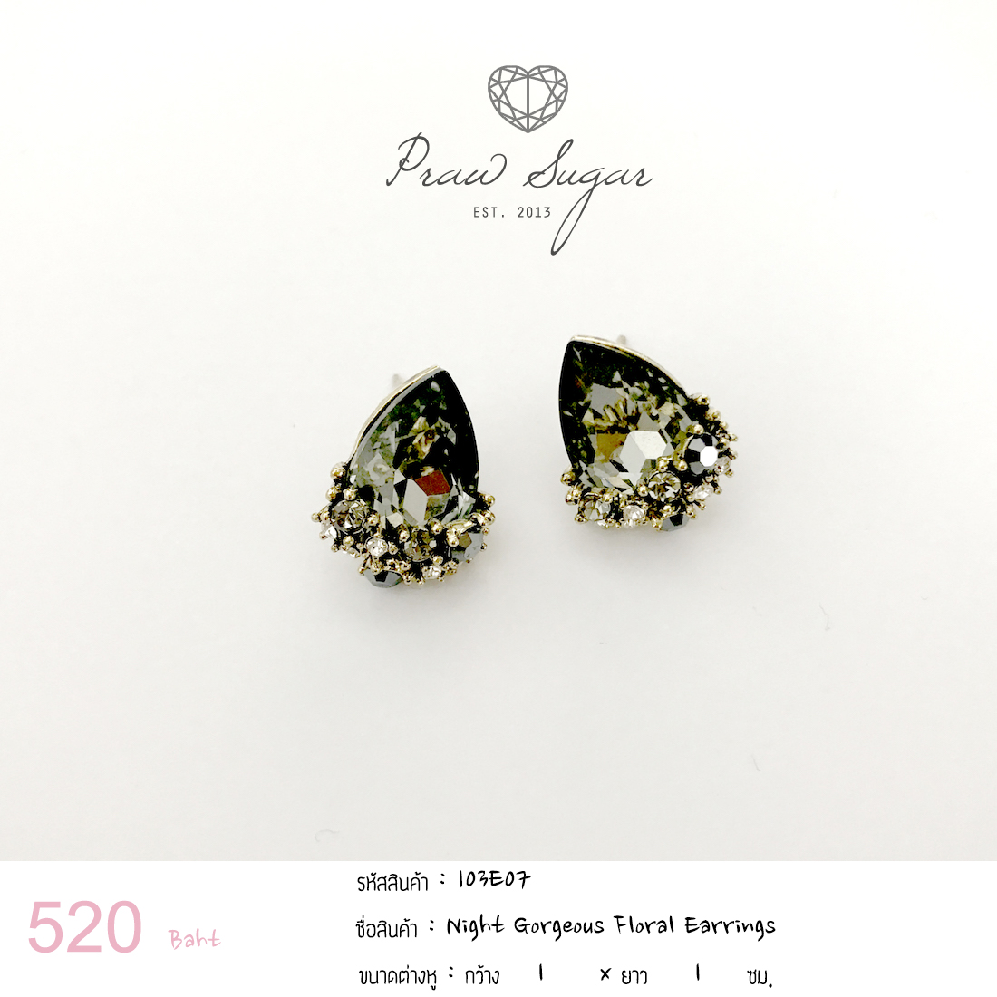 Night Gorgeous Floral Earrings