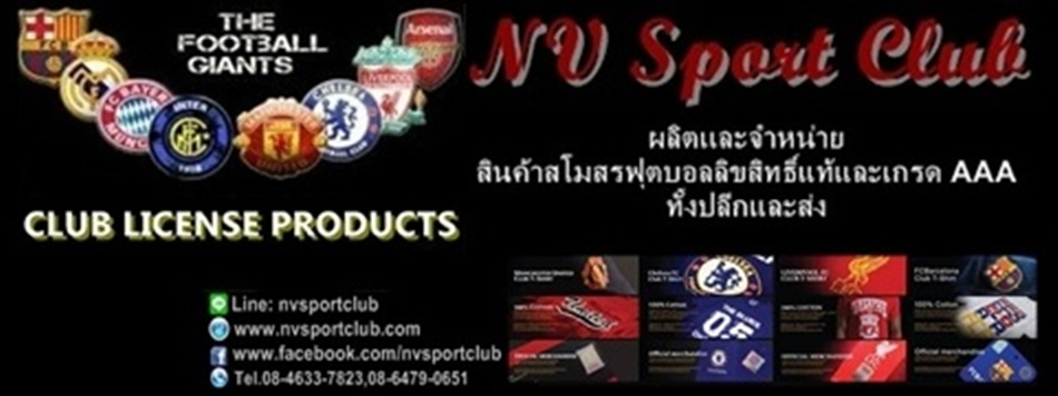 NV SPORT CLUB