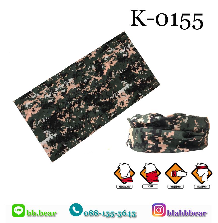 ผ้าบัฟ - K0155