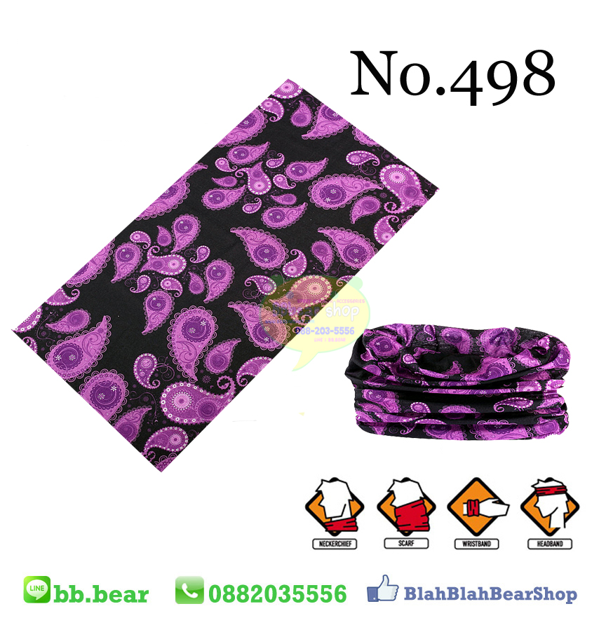 ผ้าบัฟ - No.498
